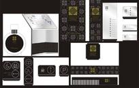 黑色咖啡厅导视标识图标矢量素材