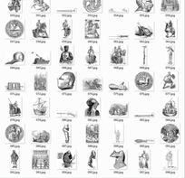 拓印图合辑—古代欧洲骑士和盔甲头盔以及帆船