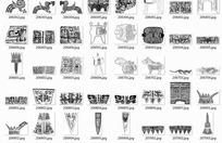 拓印图合辑—古代青铜器装饰图案