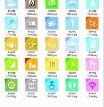 公共场所标志合辑—各种颜色的方形标志