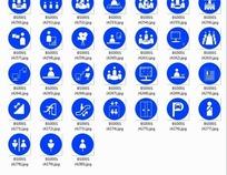圆形合辑图标蓝底图标白色鹰潭市招收平面设计师吗图片
