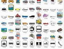 插画合辑—各式各样的运输工具