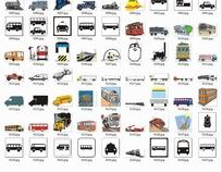 插画合辑—各种各样的漂亮运输工具