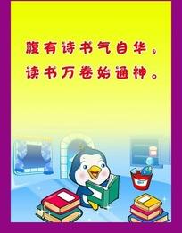 阅读,应当成为一种生活方式 - 高,实在是高 - 高永平:从教语文到研究教语文