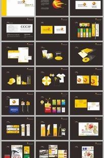 明黄色主题 企业VI设计模版CDR