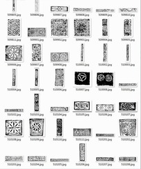 中国古典图案-古典花纹等图案