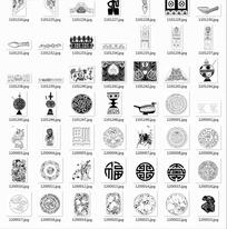 中国古典图案合辑-寿字福字门神等图案