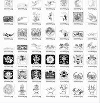 中国古典图案集锦-凤凰蝙蝠花纹等图案