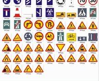 各种各样的交通标识合辑