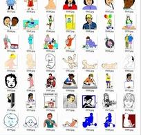 日常人物插画—人物头像和可爱婴儿合辑