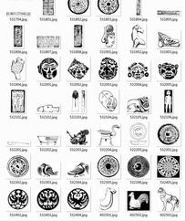 中国古典图案合辑-飞鸟老虎头等图案