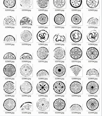中国古典图案合辑-行龙卷纹等图案