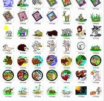 卡通动物合辑--大象斑马老鼠等