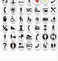 公共导视标识图标