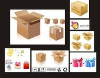 生活物品插画 打开的纸箱 鼠标手 和礼物盒子
