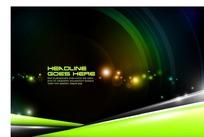 绿色光晕渐变颜色背景