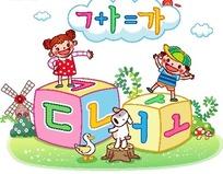 草地上的正方体和男孩女孩卡通画