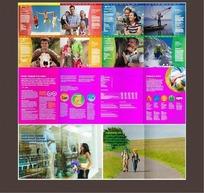 婴幼儿养护宣传册设计