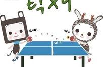 打乒乓球的小猫小兔子