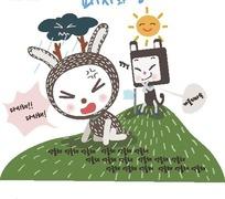 矢量卡通插画 肚子痛的小女孩和小白兔矢量图