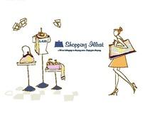 插画—提着购物袋的短裙美女