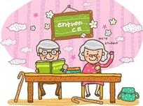 卡通人物插画——开心学校的老奶奶和老爷爷