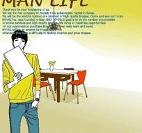 男人生活插画—餐桌前拿着书本的男人