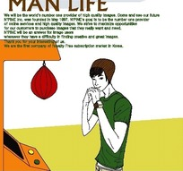 男人生活插画—打游戏的男人