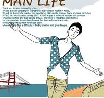 男人生活插画—海边道路上张开双臂的男人