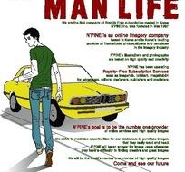 男人生活插画—黄色汽车前的男人