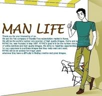 男人生活插画—靠在墙边竖起大拇指的男人