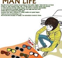 男人生活插画—卖墨镜的男人