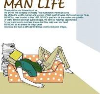 男人生活插画—躺在沙发上用书本盖住脸的男人