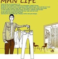 男人生活插画—衣服裤子边的男人