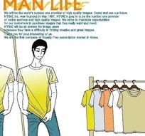 男人生活插画—衣架边的购物男人
