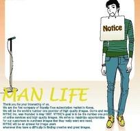 男人生活插画—用嘴叼着手提袋的男人