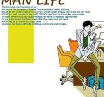 男人生活插画—坐在办公桌上微笑的男人