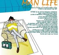 男人生活插画—坐在沙发上戴着墨镜的男人
