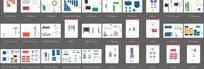 VI系统设计模板环境类文件