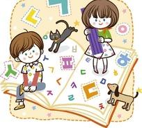 儿童卡通插画——彩色韩国字和书本上可爱小朋友和小动物