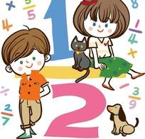 儿童卡通插画——数字旁可爱的小女孩小男孩和小狗