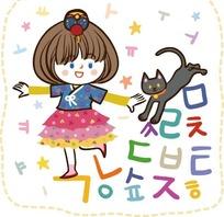 儿童卡通插画——跳舞的小女孩和小猫咪