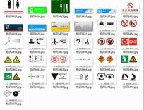 交通及工业应用标识