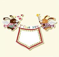 卡通动物插画-拿棒棒星谈情的飞翔小兔子