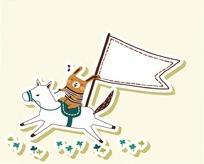 卡通动物插画-拿旗子骑马的小兔子