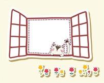 卡通动物插画-趴在窗户欣赏花朵的小兔子
