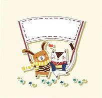 卡通动物插画-跳舞的小兔子和小猫