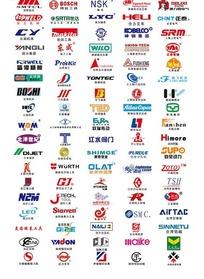 知名品牌logo矢量