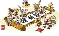 卡通动物插画 恭贺新禧对联旁的十二生肖动物