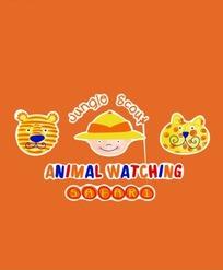卡通动物插画-小老虎和猫和戴帽子的人